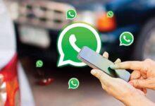 طريقة سماع رسالتك الصوتية على واتساب قبل إرسالها