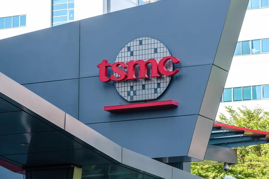 شركة TSMC تنشئ مصنعًا جديدًا في اليابان