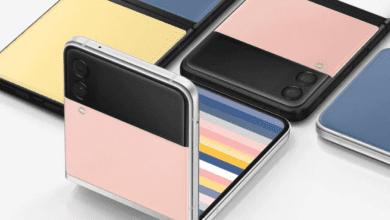 سامسونج سوف تُمكنك من تصميم هاتف Galaxy Z Flip 3 حسب ذوقك