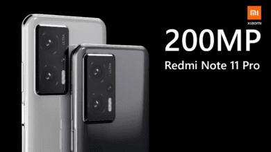 شاومي تضيف ميزات خارقة في هاتف ريدمي نوت 11 برو الجديد