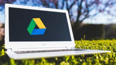 كيف تقوم بفك ملف ضغط على جوجل درايف دون تنزيله؟
