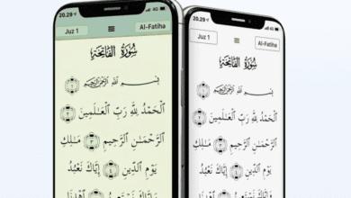أبل تحجب تطبيق القرآن الكريم في الصين