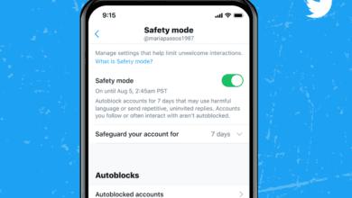 ما هو وضع الأمان في تويتر؟ وكيف يعمل؟