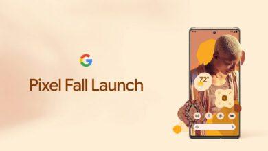 جوجل تكشف موعد إطلاق هواتف بيكسل 6