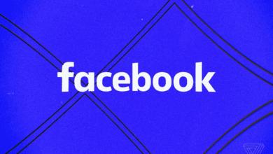 فيسبوك تُعيد هيكلة رؤيتها تجاه المستخدمين الشباب