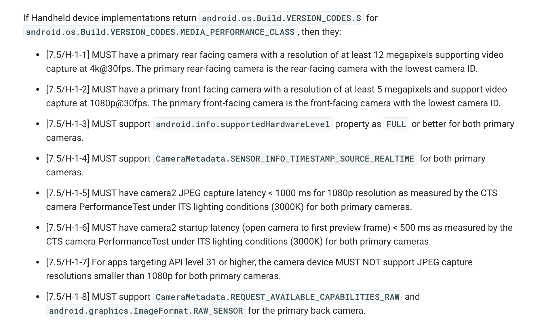 جوجل تطرح قائمة مواصفات تشغيل أندرويد 12