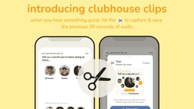 الآن أصبح بإمكانك تسجيل المحادثات على Clubhouse