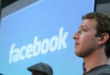 تقرير: فيسبوك تنوي تغيير اسم الشركة