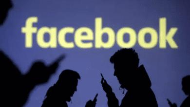 بعد جدل تأثير خدماتها على الصحة النفسية.. فيسبوك تتعهد بميزة جديدة