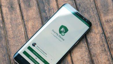 كيفية العثور على هاتف مسروق أو مفقود بنظام أندرويد