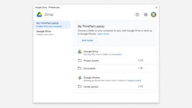 تطبيق جوجل درايف أصبح يدعم معالجات M1 من أبل
