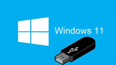 تحميل ويندوز 11 على ذاكرة فلاش وتشغيله على أي كمبيوتر