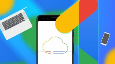 كيف تقوم بمشاركة سحابة جوجل ون مع العائلة؟