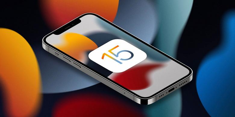 أبل تصدر التحديث iOS 15.0.1 لإصلاح بعض العيوب